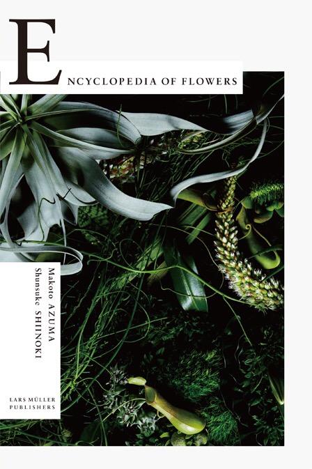 Encyclopedia of Flowers