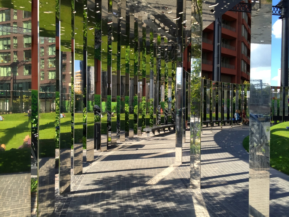 Gasholder Park, King's Cross, London, August 2016