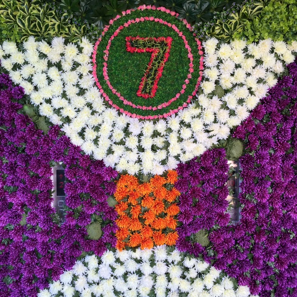 7 Up - floral arrangement, Shenzhen, Oct 2016